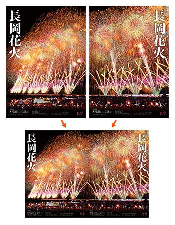 2019長岡花火ポスター